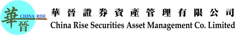 China Rise Securities Asset Management Co. Ltd.
